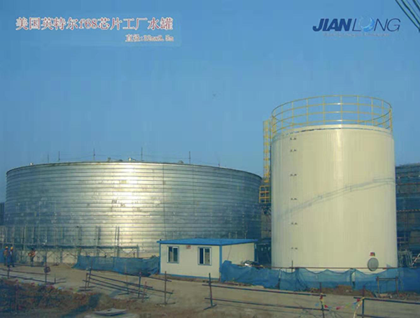 大连美国英特尔f68芯片工厂7600立方米水罐