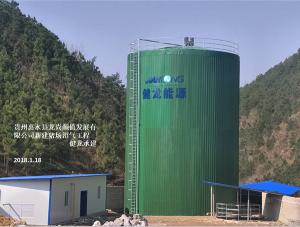 贵州惠水县龙尚养殖发展有限公司新建猪场1500立方米福彩3d基本走势图发电工程施工现场