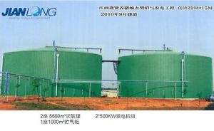 江西进贤养猪场大型福彩3d基本走势图发电工程  直径22m*15m 5000m³两座