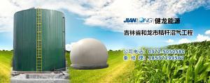 吉林省和龙市秸秆福彩3d基本走势图工程