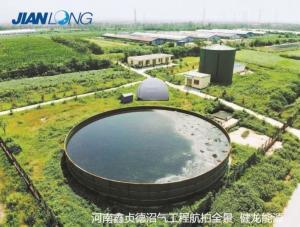 河南鑫贞德有机农业粪便秸秆混合厌氧发酵罐福彩3d基本走势图发电工程